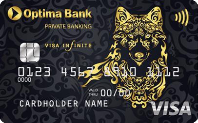 Онлайн банкинг оптима банк